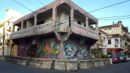 Can't help but see beauty in buildings like this. What stories took place there? #history #graffiti #puertorico
